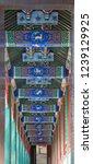beijing  china   october 15 ...   Shutterstock . vector #1239129925