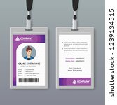 simple and clean id card design ... | Shutterstock .eps vector #1239134515