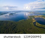 aerial view of upalty island on ... | Shutterstock . vector #1239200992