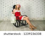 attractive snow maiden  in a... | Shutterstock . vector #1239236338