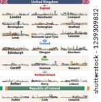vector set of largest cities... | Shutterstock .eps vector #1239309832