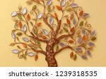 decorative 3d tree with trunk... | Shutterstock . vector #1239318535