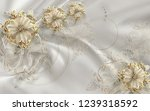 gold ornamental floral... | Shutterstock . vector #1239318592
