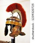 A Roman Soldier Helmet