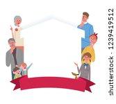 family family frame illustration | Shutterstock .eps vector #1239419512