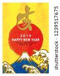 new year's card 2019.japanese...   Shutterstock .eps vector #1239517675