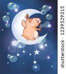 vector illustration of a cute... | Shutterstock .eps vector #1239529315