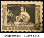 ussr   circa 1966  a stamp... | Shutterstock . vector #123955216