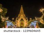 phra pathom chedi festival... | Shutterstock . vector #1239604645