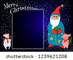 christmas illustration with... | Shutterstock .eps vector #1239621208