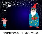 christmas illustration with... | Shutterstock .eps vector #1239625255