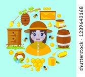 happy apiarist in protective... | Shutterstock .eps vector #1239643168