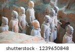 xian  china   october 8  2017 ... | Shutterstock . vector #1239650848