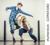 two modern dancers couple woman ... | Shutterstock . vector #1239651082
