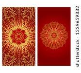 modern vector template with...   Shutterstock .eps vector #1239659332
