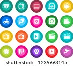round color solid flat icon set ... | Shutterstock .eps vector #1239663145
