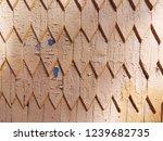 natural wooden rhombuses. door ... | Shutterstock . vector #1239682735