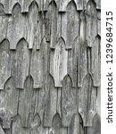 door  wall  floor texture.... | Shutterstock . vector #1239684715
