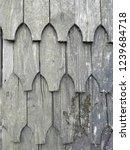 door  wall  floor texture.... | Shutterstock . vector #1239684718