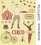 illustration of the circus | Shutterstock .eps vector #123971716