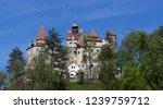 view of bran famous castle in... | Shutterstock . vector #1239759712