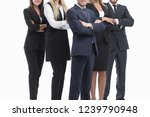 close up.professional business... | Shutterstock . vector #1239790948