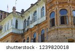 exterior of unfinished...   Shutterstock . vector #1239820018