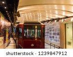 hong kong   china   july 25th... | Shutterstock . vector #1239847912