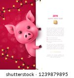 cheerful piglet with light... | Shutterstock .eps vector #1239879895