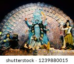 worship of goddess kali | Shutterstock . vector #1239880015