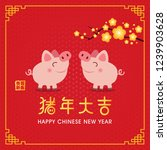 chinese new year 2019. year of... | Shutterstock .eps vector #1239903628