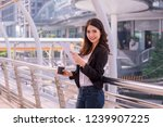 business women are talking to... | Shutterstock . vector #1239907225