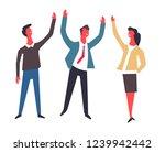 coworkers in good mood  people... | Shutterstock .eps vector #1239942442