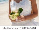 wedding glasses  beach wedding...   Shutterstock . vector #1239948418