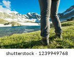 hiking in mountains | Shutterstock . vector #1239949768
