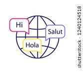 world languages color icon.... | Shutterstock .eps vector #1240124518