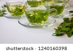 close up side view of a cup of... | Shutterstock . vector #1240160398