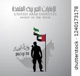 united arab emirates national...   Shutterstock .eps vector #1240173178