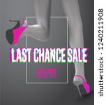 last chance sale poster with... | Shutterstock .eps vector #1240211908