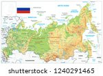 russia physical map isolated on ... | Shutterstock .eps vector #1240291465