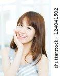 beautiful asian woman | Shutterstock . vector #124041502