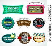 retro icon set | Shutterstock .eps vector #124055722