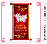 happy  chinese new year  2019... | Shutterstock . vector #1240564048