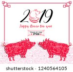 happy  chinese new year  2019... | Shutterstock . vector #1240564105