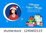 brunette woman face avatar red... | Shutterstock .eps vector #1240602115