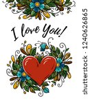 poster for valentines day. i... | Shutterstock .eps vector #1240626865