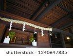 Stock photo shinto shrine image 1240647835