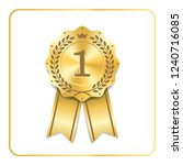award ribbon gold icon. blank... | Shutterstock . vector #1240716085