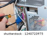 disassembly of system block of... | Shutterstock . vector #1240723975