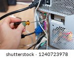 disassembly of system block of... | Shutterstock . vector #1240723978